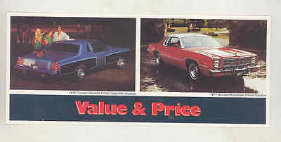 1977 Dodge Charger Daytona & Monaco Brougham Factory Postcard mx8245