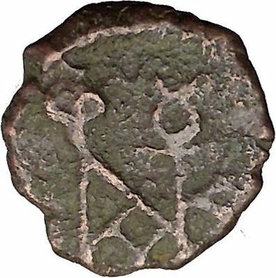 Justin II 565AD  Ancient  Medieval  Byzantine Coin Monogram. Large Є  i38227