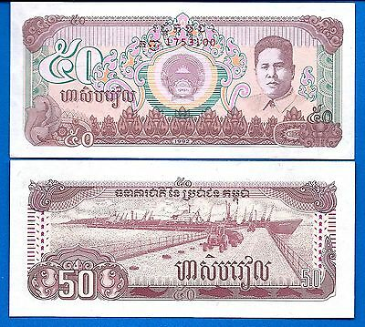 Cambodia P-35a 50 Riels Year 1992 Ship Uncirculated Banknote Asia