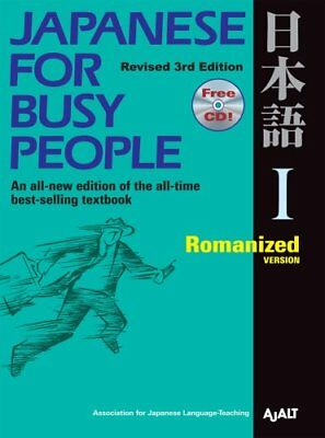 Japanese for Busy People 1: Romanized Version by AJALT (Paperback, 2012)