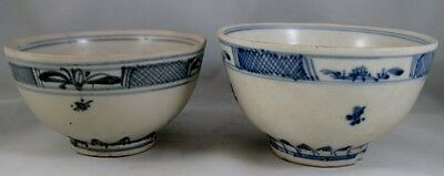 Antique Pair of Chinese Fujian Dehua Blue White Tea Bowls Cups 18th/19th