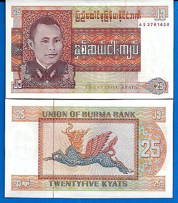 Burma P-59 25 Kyat  ND 1986 Military Portrait Uncirculated Banknote Asia