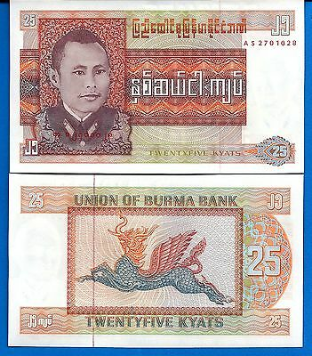Burma P-59  25 Kyat  ND 1986 Military Portrait Uncirculated FREE SHIPPING