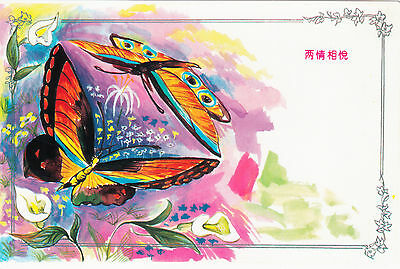 1pcs Butterflies and Flower Painting Postcard - Love Each Other