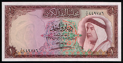 First Kuwait 1 Dinar Note Issued (P-3)! Guaranteed Gem Uncirc! Emir Abdullah Iii