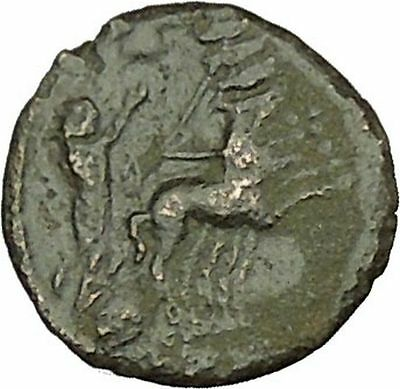 CONSTANTINE I the GREAT Cult  Heaven Horse Chariot Ancient Roman Coin i40206