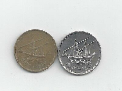 2 COINS w/ SHIPS from KUWAIT - 5 & 20 FILS (BOTH DATING 1997)..