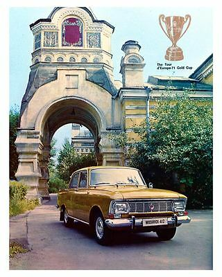 1966 Moskvich 412 Photo Russia uc7058