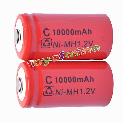 2 x C size 1.2V 10000mAh Ni-MH rechargeable battery Red