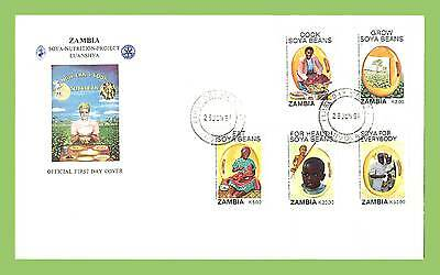 Zambia 1991 Soya Promotion Campaign First Day Cover