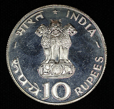 India 10 Rupees 1970 (b) UNC/BU KM#186 FAO Food For All 300K Minted Rare.