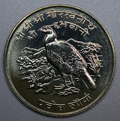 Nepal 25 Rupee VS2031/1974, CH BU, silver, 25R Conservation Monal Pheasant.