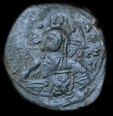 Byzantine 969-1059AD Follis Jesus Christ With Gospels / Cross King of Kings 4111