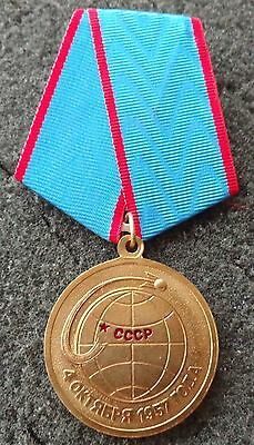 Russian  CCCP USSR Soviet medal  50 years CCCP russian SPACE 1957-2007