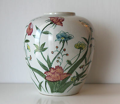 "Andrea by Sadek Hand Painted by Fleurs de Chantilly Vase 6610 7"" Tall -Excellent"