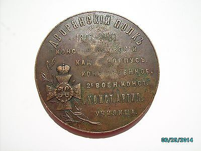 IMPERIAL RUSSIA RARE LARGE TABLE MEDAL , REGIMENT OF NOBILITY 1807- 1907, CZAR