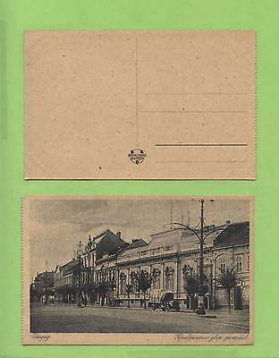 Serbia/Yugoslavia Belgrade postcard unused
