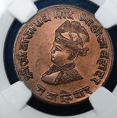 India-Gwalior 1/4 Anna VS1986(1929) MS66 RB NGC KM#176.2 1/4A NONE FINER.