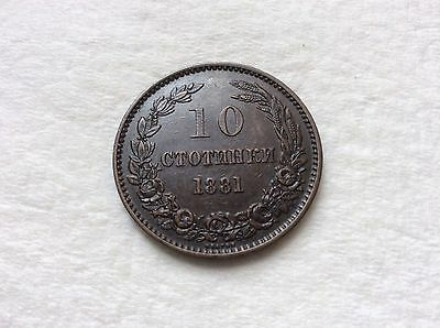 1881 10 Stotinki  Bulgaria, Alexander I,  In Great Shape! RARE! MUST SEE
