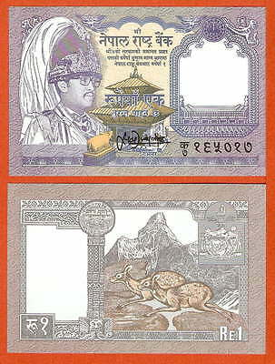 P37(2)   Nepal   1 Rupees   Sign.13   1995-2000  UNC