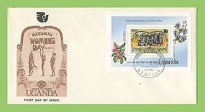Uganda 75th Anniversary of Guides miniature heet First Day Cover