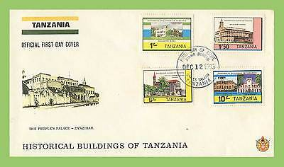 Tanzania 1983 Historical Buildings of Tanzania First Day Cover