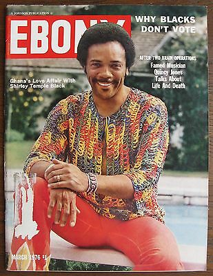 """March 1976 """"Ebony"""" Magazine: Cover: Quincy Jones; 142 pages articles & photos"""