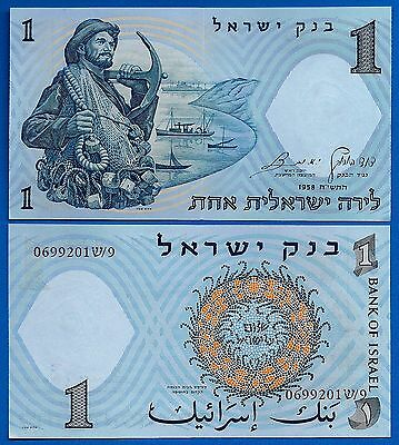 Israel P-30c 1 Lira Year 1958 Fisherman Uncirculated Banknote