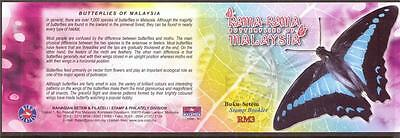 Malaysia, 2008 Butterflies Of Malaysia, Booklet Sg Sb21, Mnh Complete