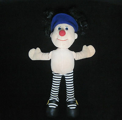 "BIG COMFY COUCH 21"" LARGE STUFFED/PLUSH LOONETTE DOLL. 1995"