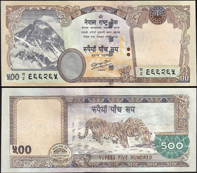 NEPAL 2010 Rs 500 EVEREST BANKNOTE pick 66b w/sign #19 date NOT printed UNC