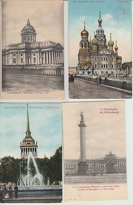 ST. PETERSBOURG RUSSIA 43  Vintage Postcards Mostly pre-1940