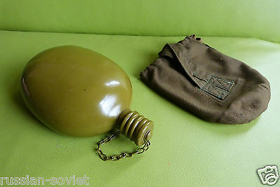 Russian Soviet Army Military Water Bottle Flask With Bag Ww2 Camouflage