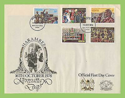 Kenya 1978 Kenyatta Day set on First Day Cover