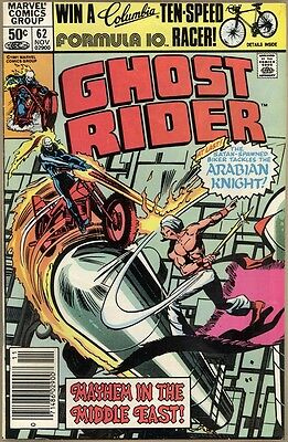 Ghost Rider (Vol. 1) #62 - FN