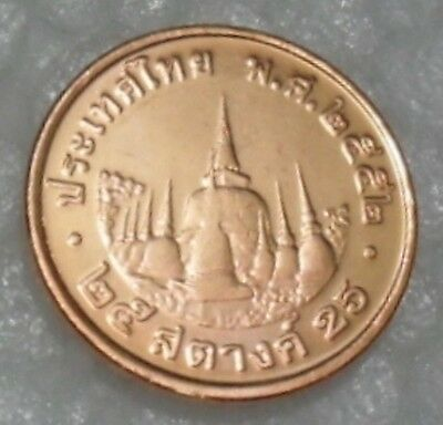 New! Siam Thailand 2009 Coin 25 Satang Unc! Nice Rare Free Ship + Leave Fb Soon!