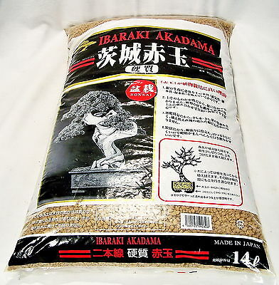 Bonsai Ibaraki Akadama Double Line Brand 1-5 Hard Quality 2 Sack 28 L Shoin Be