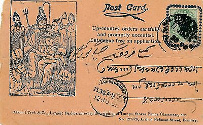 Postcard 1905 from Indien  19/11/14