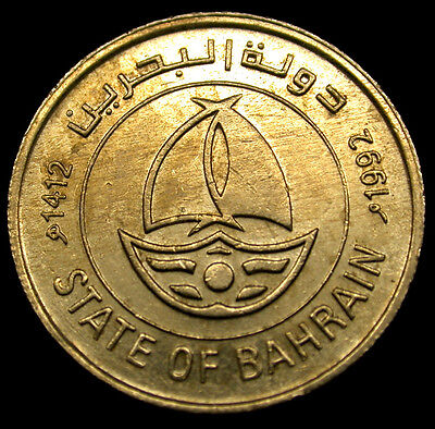 1992 BAHRAIN 50 Fils Coin in GREAT SHAPE! RARE MIDDLE EASTERN COIN!
