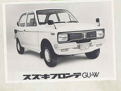 1972 Suzuki Fronte Stringray LC50 Giugiaro Factory Photo Lot & Envelope wu6341