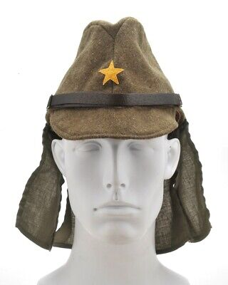 WWII Japanese Army Hat Cap with neck flap Size 59
