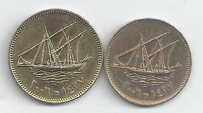 2 DIFFERENT COINS with SHIPS from KUWAIT - 5 & 10 FILS (BOTH DATING 2006)