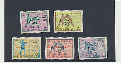UNICEF 1961 Complete Mint NH Set of Five Afghanistan #B37 - B41 semi postal set