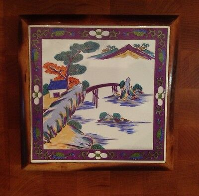 Vintage Bamboo Ceramic Asian Trivet Stamped Ito's Bamboo Crafts