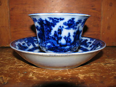 Antique Paneled Flow Blue Handless Cup & Saucer- Ning Po-1840's Oriental Pattern