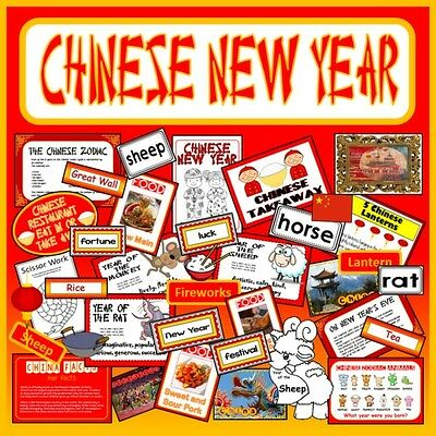CD CHINESE NEW YEAR TEACHING RESOURCES DISPLAY LANGUAGE MULTICULTURAL DIVERSITY
