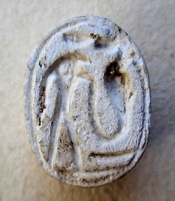 Egyptian Steatite Scarab Archaeology