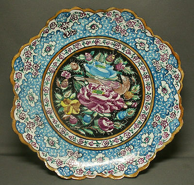Vintage Persian Enamel on Copper Footed Bowl - Isfahan Minakari Islamic Stand