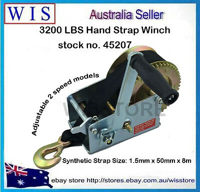 3200LBS/1300Kg Hand Gear Winch 2-Ways Synthetic Strap Manual Car Boat Trailer