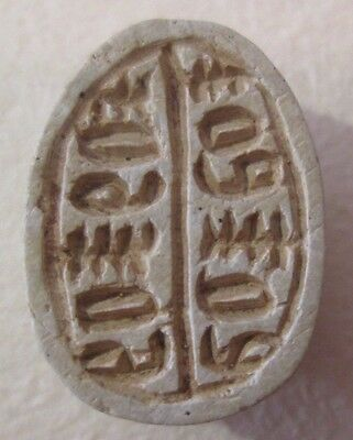 Local (Palestine) Steatite Scarab Archaeology
